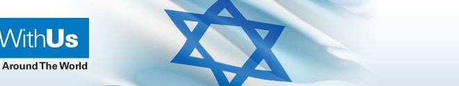 Supporting Israel Around The World